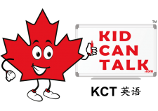 Logo - This image is copyrighted by Kid Can Talk English - KCT 英语.